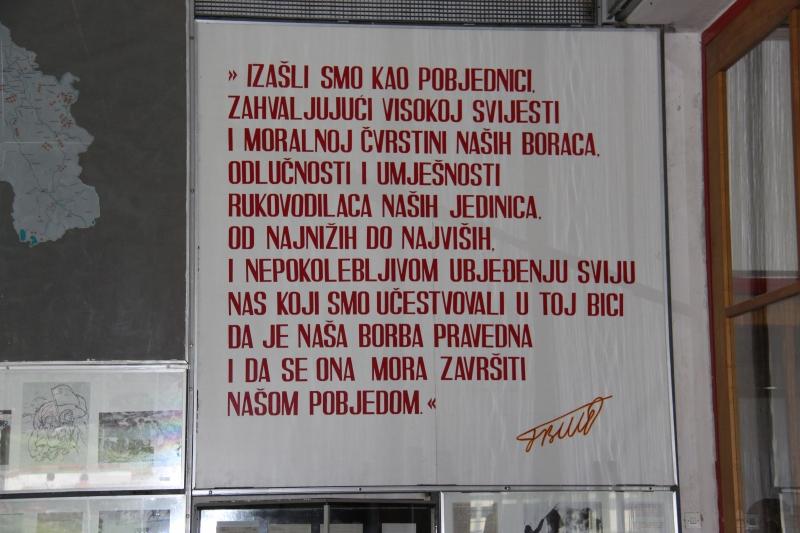 Jablanica 15.06.2019 (5)